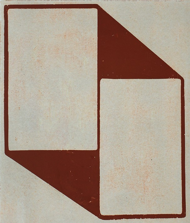Caja-roja-305x36cm